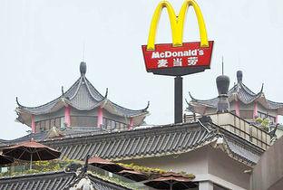 Actualidad Actualidad McDonald's alista la reconquista de China