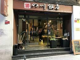 Actualidad Actualidad Uno de los mejores restaurantes de Sichuan de Estados Unidos finalmente llega al lado oeste